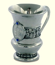 Judaica Shabbat Kiddush Cup Yeled Tov Good Boy Blue Enamel Jerusalem Brit Gift