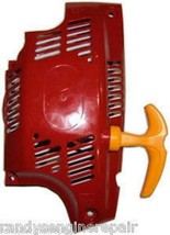 Recoil Pull Start starter assy Homelite chainsaw RANGER I4550B D3300 - $840.99