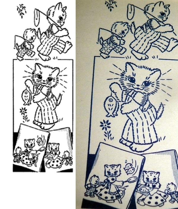 Kitten Fishing Family Towels embroidery pattern lw749  - $5.00