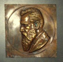 Judaica Israel Bezalel Jerusalem Copper Relief Plaque Vintage Antique Halutz