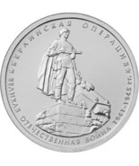 Rus coins.ru berlinskaya operaciya thumbtall