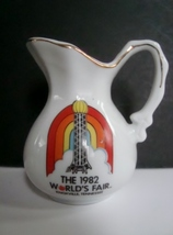 Souvenir Mini Pitcher from The 1982 World's Fair in Knoxville, Tennessee - $3.25