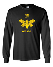 212 Gold Moth Long Sleeve Shirt barrel heisenberg meth tv show All Sizes/Colors - $18.00