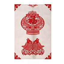 George Jimmy Traditional Chinese Style Doorway Japanese Noren Curtain Be... - $43.66