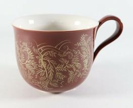 Vintage 2004 NOS New Aztec Brown STARBUCKS 12 fl. oz Cappuccino Mug Cup - $11.69