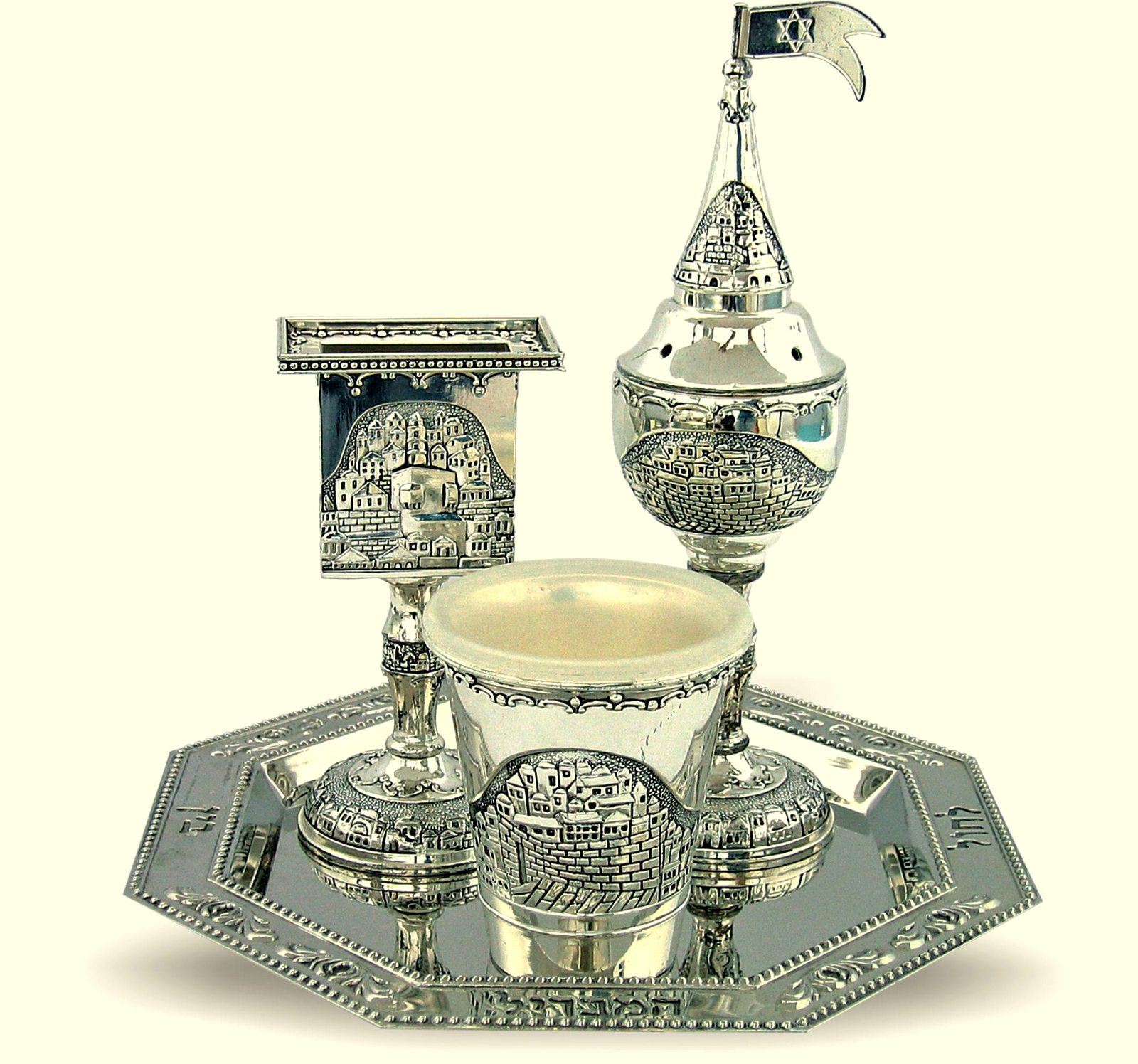 Judaica Havdalah Set 4 Pieces Cup Spice Tower Octagon Tray Candle Jerusalem