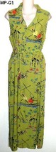 Mp g1 melrose place lime dress thumb200