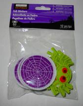 Halloween Felt Stickers Creatology 12pc Spiders & Webs 39J - $3.95