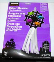 Halloween Spider Streamer Kit 22pc Creatology Foam Activity Kit 4+ 45U - $4.92