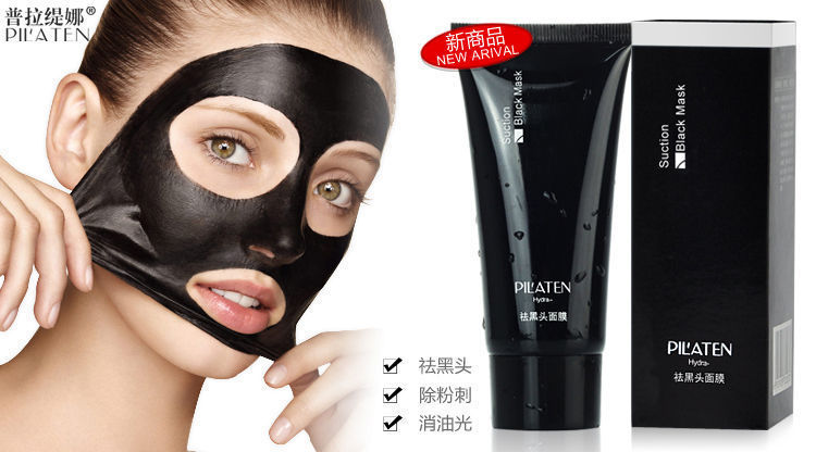 Primary image for PILATEN blackhead remover,Deep Cleansing purifying peel acne black mud face mask