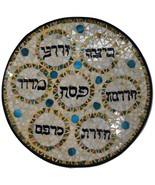 Pesach פסח Mosaic Seder Plate Philippines 12 inches Decorative Jewish Re... - $49.50