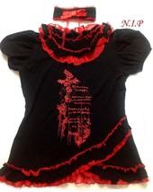 Punk Hot Topic Cyber Steampunk Laces Princess Gothic Lolita Kera Visual ... - $104.00