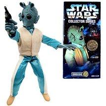 Kenner Year 1997 Star Wars Collector Series 12 ... - $49.99