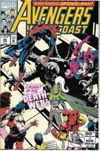 Avengers West Coast Comic Book Vol. 2 #85 Marvel 1992 NEAR MINT - $2.99