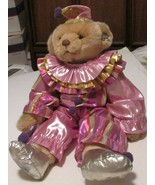 ANNETTE FUNICELLO Collectible Jester Clown Plush jointed Teddy Bear dres... - $39.99