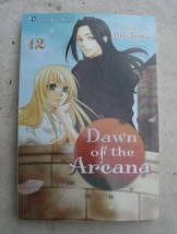 Dawn of the Arcana Vol. 12, by Rei Toma, Shojo Beat - manga,fantasy,adve... - $7.99