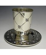 Judaica Roses Kiddush Cup with Tray - $8.07