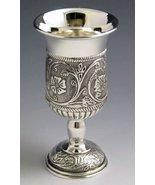 Silver Plated Kiddush Cup, Flower Design [Kitchen] - $16.64