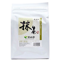 Matcha Green Tea Powder - 1 bag - 1.1 lbs - $87.41