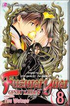 Fushigi Yugi: Genbu Kaiden - Vol. #8 (2008) *Modern Age / Viz Comics* - $6.99