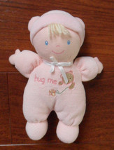 """Carters Classics My First Doll Pink Blonde Hair W/ Rattle 8""""  Hug Me - $12.69"""