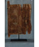 African Art Carved Wood Fertility Reptile Dogon Granary Door - $1,200.00