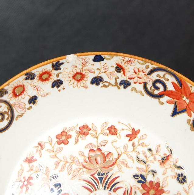 Set of 4 Antique English Wedgwood Pearlware Pottery Imari Pattern Cups Saucers
