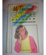 MY PERSONAL COLOR RAINBOW WEEKLY READER HARDCOVER BOOK TEEN MEG F SCHNEI... - $5.99
