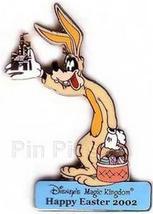 Disney Goofy WDW - Easter Character Hunt 2002 - Magic Kingdom Pin/Pins - $32.99