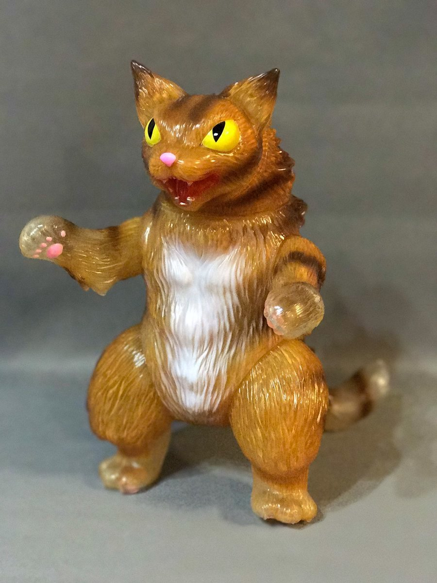 MaxToy Golden Reverse-Painted King Negora - Rare
