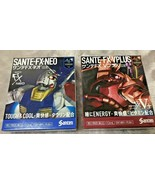 40th GUNDAM SANTE-FX-V PLUS & FX-NEO Eye Drops Lotion  ENERGY Limited Japan - $23.36