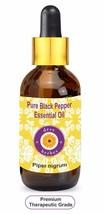 Pure Black Pepper Essential Oil Piper nigrum 100% Premium Therapeutic G... - $11.99+