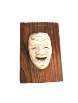 Vintage mid century WWII authentic Japanese Hakata Uraski Doll mask wall... - $129.00