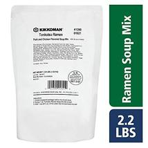 Kikkoman 2.2 LB Tonkotsu Ramen Soup Mix for Foodservice Use image 6