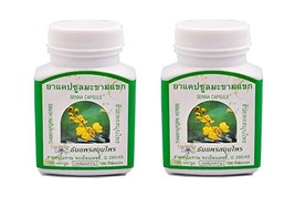 Thanyaporn Senna Alexandrina Caps 200 Capsules Herbal of Thailand  - $19.99