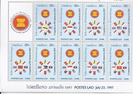 POSTES LAO July 23 1997 Congratulations PDR Admission Into ASEAN M/NH - $5.00