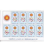 Postes lao stamp sheet thumbtall