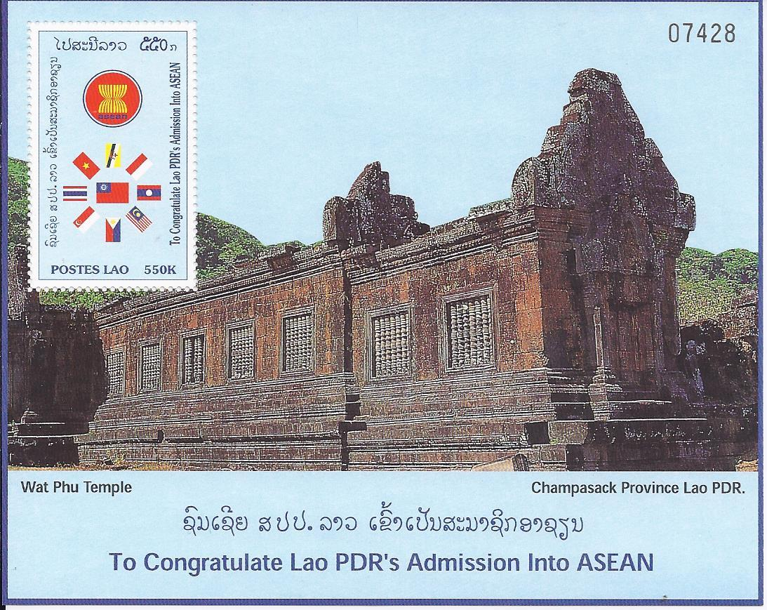 Primary image for POSTES LAO 550K Wat Phu Temple Congratulations PDR Admission Into ASEAN M/NH