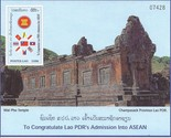 Lao pdr stamp sheet thumb155 crop