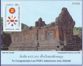 POSTES LAO 550K Wat Phu Temple Congratulations PDR Admission Into ASEAN ... - $4.00