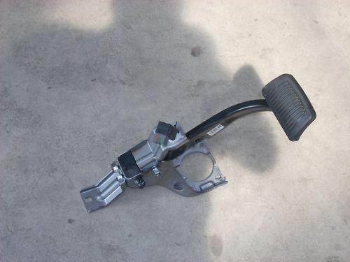 1783 brake pedal  2