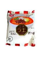 Raoh Tantanmen Instant Ramen Noodles Pack (Dand... - $5.99
