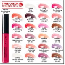 "Avon Ultra Glazewear Lip Gloss ""Citrus Shine"" K403 - $4.99"
