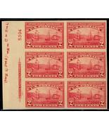 373 Side Plate Block of Six - SUPERB NH Cat $375.00 -  Stuart Katz - $325.00