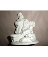 Artmark Chicago LTD Porcelain Nativity Scene #050262529351 - $9.90