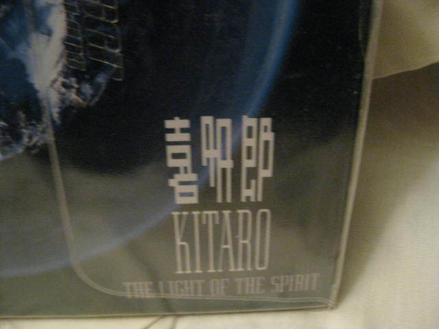 LaserDisc - KITARO The Light of the Spirit