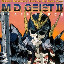 Primary image for M.D. Geist, Vol. 2 OST CD US Release Brand NEW!