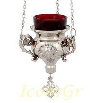 Greek Christian Orthodox Bronze Oil Lamp with Chain - 237n [Kitchen] - $92.61