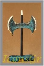 Ancient Greek Bronze Museum Statue Replica of Double Axe of Crete (258) - $46.16
