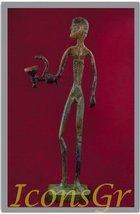 Ancient Greek Bronze Museum Statue Replica of Hippocrates (1144) [Kitchen] - $77.81